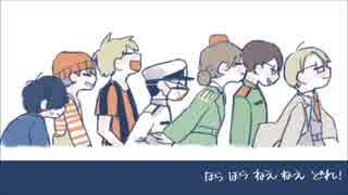 【手描き】星.く.ず.ガ.ー.ル【宇宙人】