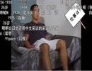 ニコニコ広告で政治ランキングに「中国ニキとみる言葉の壁を乗り越えた先輩」をいれる