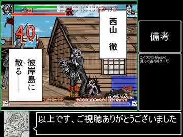 Hikanaku: All-character-nagata-pa summary