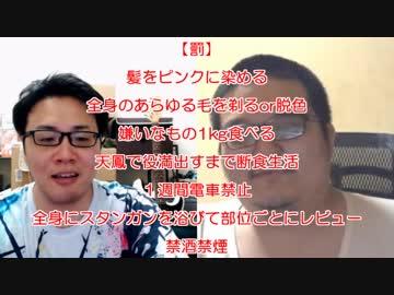 自分に甘い男たちのダイエット計画 Part21
