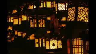 【紲星あかり】清明-Seimei-【結月ゆかり