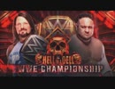 【WWE】AJスタイルズ(ch.)vsサモア・ジョー【HIAC18】