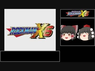 "(Slowly) Mega Man X6 ""X"" 100% RTA Distraction 01:23:28 Part1"