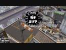 【実況】N-ZAP愛好家のガチマッチ ウデマエX【Splatoon2】part63
