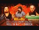 【WWE】ローマン・レインズvsブラウン・ストローマン:HIAC戦【HIAC18】