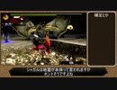 【MH4G】下手くそ脱却への道Part3【ゆっくり実況】
