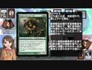 【アイマス×MTG】しんでれら・まじっく 決戦桃源郷 Game11
