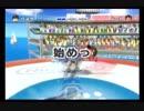 Wii Sports Resort チャンバラ  IOHD0986