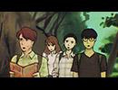 闇芝居 六期 第12話「滝落」