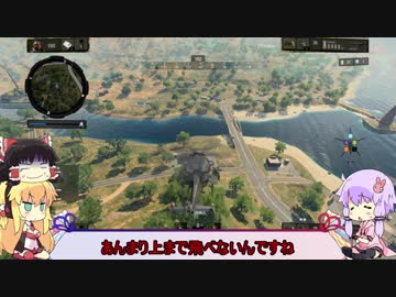 [CoD: BO4] Yukari's Battle CoD Royal [VOICEROID+Slowly Actual Status]
