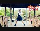 【第5作品目】ギガンティックO.T.N 踊ってみた【あゆむ】