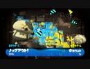 【Splatoon2】ゆかりさんがスパイガジェットでX2500を目指す動画【VOICEROID実況】