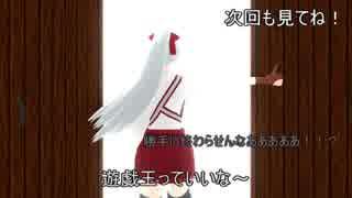 【MMD艦これ】 五航戦姉妹の日常 第四十
