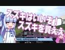 とことこいくNinja650  RB試乗会編(前編)