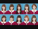 【ローソン】欅坂46からのメッセージCM!クリスマスケーキご予約承り中。