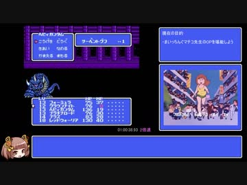 SD Gundam Gaiden: Night Gundam Monogatari 3: Legendary Knights RTA 4 Hours 38:28 Seconds Part 2/8