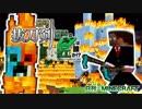【日刊Minecraft】最強の抜刀VS最凶の匠は誰か!?絶望的センス4人衆がカオス実況!#8【抜刀剣MOD&匠craft】