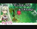 #5【ルーンファクトリー4】姫の牧場生活ってこんな感じ*蝶にリベンジしてきた!