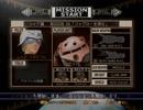 亀頭戦士ガンボル戦士達の軌跡 ジャブロー攻略の裏技.mp3