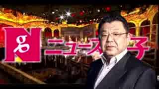 関生幹部16人逮捕  国会議員による京都府