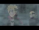 BORUTO-ボルト- NARUTO NEXT GENERATIONS 第75話「龍地洞の試練」