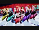 【MMD】TWICE - What is Love?【ボカロ のべ19人】