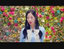 [K-POP] WJSN(Cosmic Girls) - Save Me, Save You (MV/HD) (和訳付)