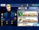 【FGO】エルメロイ&ケイネス先生 イベント終了ボイスまとめ Fate/Accel Zero O...