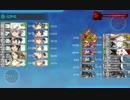 【艦これ2018初秋イベE5甲の2本目水上】魚雷カットイン艦4隻&基地対潜1&潜水艦0雷巡0で突破【ラストダンス】