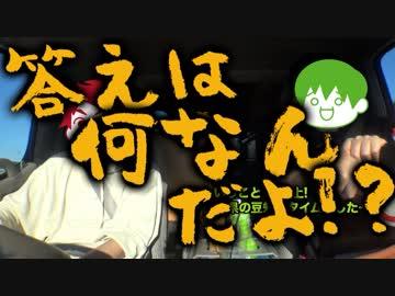 【旅動画】ぼくらは新世界で旅をする Part:2【四国バーガー編】