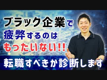 What are the main character of the company? 【The first step to work in the wood】
