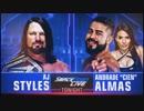 【WWE】AJスタイルズvsアンドラーデ・シエン・アルマス【SD 18.9.18】
