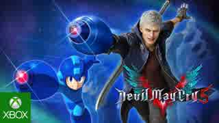 【ネロがロックバスター装備!】『Devil May Cry 5×ロックマン』 TGS2018プロモーション映像