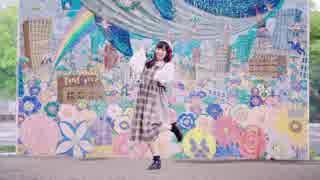 【岩咲ふう】 私、アイドル宣言 【踊って