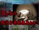 【WoT】ゆっくりテキトー戦車道 T25/2編