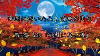 【東方×金色のガッシュ!!】幻想に迷い込み