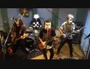 バンドでバジリスクOP『甲賀忍法帖』を演奏。流田Project