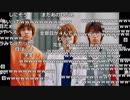 【公式】うんこちゃん×オーイシマサヨシ『ニコ生☆音楽王/松室政哉,Sound Schedule』2/3【2018/09/19】