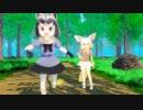 【けものフレンズ二次創作ゲーム】けものフレンズWORLD #4 イベントムービーとマ...