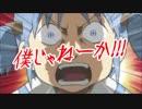 【第12回うっかり卓ゲ祭り】LEGEND OF PINK PANTS【ゆっくりTRPG】