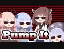 [琴葉姉妹・ウナきり] Pump It [VOICEROIDカバー]