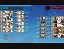 【艦これ2018初秋イベE5甲の3ゲージ目】魚雷カットイン艦5&...