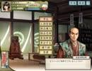 【太閤立志伝5】ゲームも歴史もさっぱりな新人占い師【4-2】