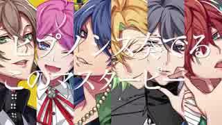 【まるぐり】ヒプノシスマイク -Division