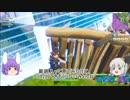 【Fortnite】へっぽこプレイのフォートナイト12【ゆっくり実況】