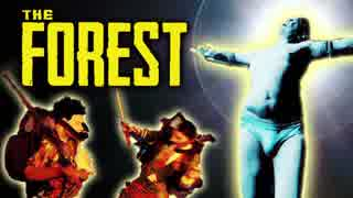 【サバイバルホラー】四人でThe Forestをカオスサバイバル実況#15