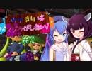 【スプラトゥーン2】ウナきりはスプラがしたい! Part7【VOICE...