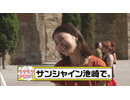 狩野アナの破壊力。 2018/9/23配信分【シリーズ配信中!】