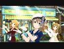 【ミリシタMV】「オーディナリィ・クローバー」全員SSR【1080p60/ZenTube4K】