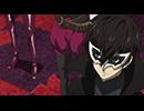 TVアニメ「ペルソナ5」 #25 Jealous Sinner